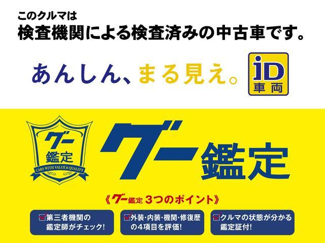 L 純正CDデッキ オートエアコン(2枚目)
