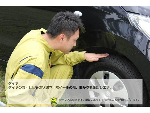 Xf 4WD CDデッキ エコアイドル キーレス(24枚目)