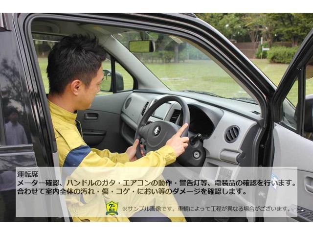 Xf 4WD CDデッキ エコアイドル キーレス(28枚目)