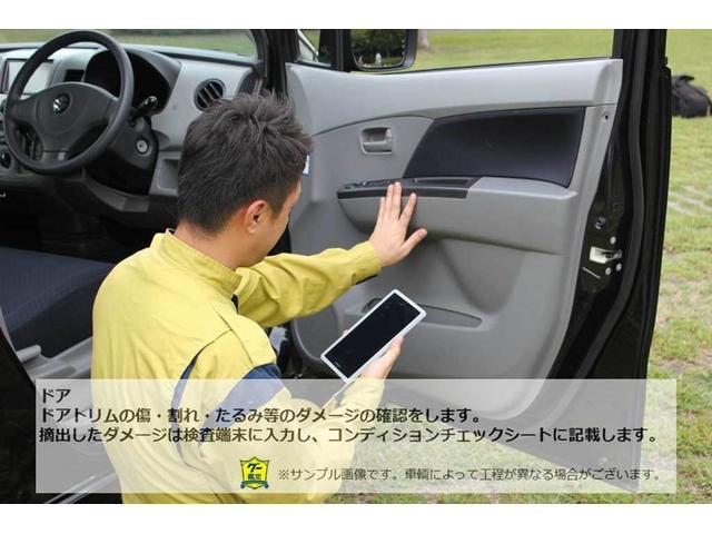 Xf 4WD CDデッキ エコアイドル キーレス(29枚目)