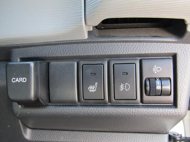 GリミテッドII 4WD CDデッキ スマートキー(5枚目)