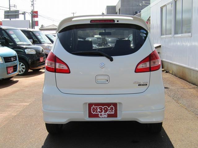 GリミテッドII 4WD CDデッキ スマートキー(8枚目)
