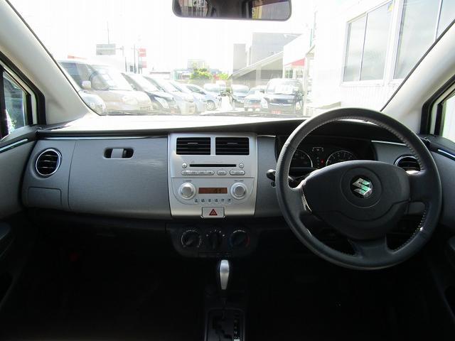 GリミテッドII 4WD CDデッキ スマートキー(15枚目)
