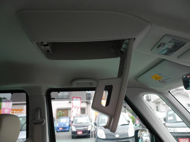 X 左側電動スライドドア スマートキー アイドリングストップ(21枚目)