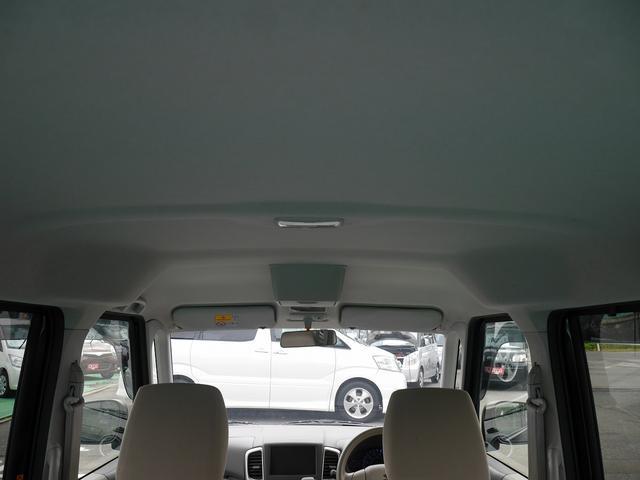 X 左側電動スライドドア スマートキー アイドリングストップ(34枚目)