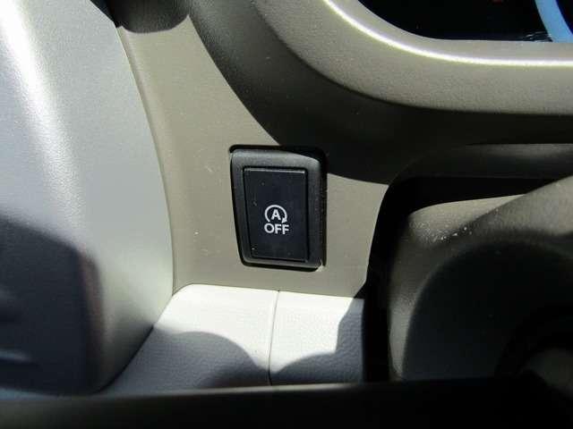 ■社外コーナーセンサー:センサー感知を、前後また後ろのみと切り替えスイッチがあります。