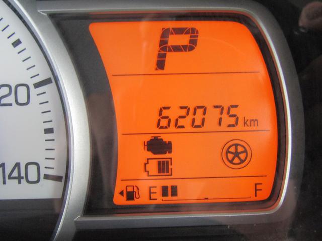 L 4WD CDデッキ キーレス レベライザー シートヒーター アイドリングストップ 横滑り防止 エアバッグ(7枚目)