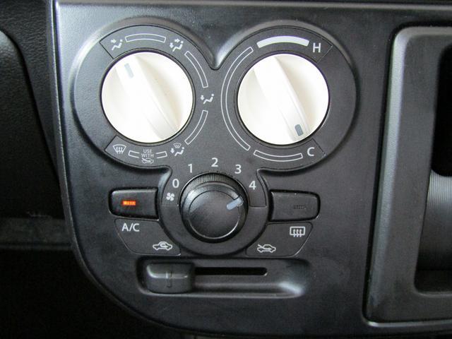 L 4WD CDデッキ キーレス レベライザー シートヒーター アイドリングストップ 横滑り防止 エアバッグ(9枚目)