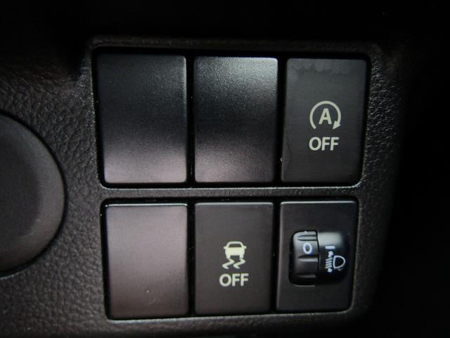 L 4WD CDデッキ キーレス レベライザー シートヒーター アイドリングストップ 横滑り防止 エアバッグ(13枚目)