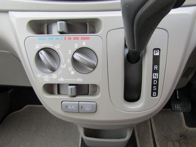 FA スマートアシスト 4WD 衝突被害軽減ブレーキ CDオーディオ アイドリングストップ キーレス 横滑り防止機能 ABS Wエアバック(12枚目)