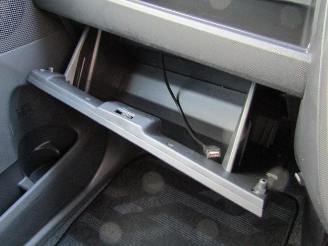 カスタムR 4WD 社外ナビ フルセグTV HIDヘッドライト 純正14インチアルミホイール アイドリングストップ プッシュスタート スマートキー(20枚目)