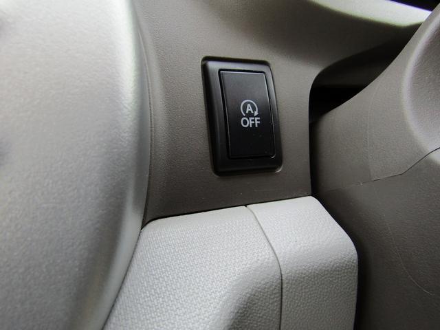 ECO-L 4WD 純正CDオーディオ シートヒーター アイドリングストップ エアバッグ(4枚目)