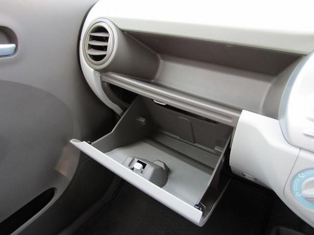ECO-L 4WD 純正CDオーディオ シートヒーター アイドリングストップ エアバッグ(17枚目)