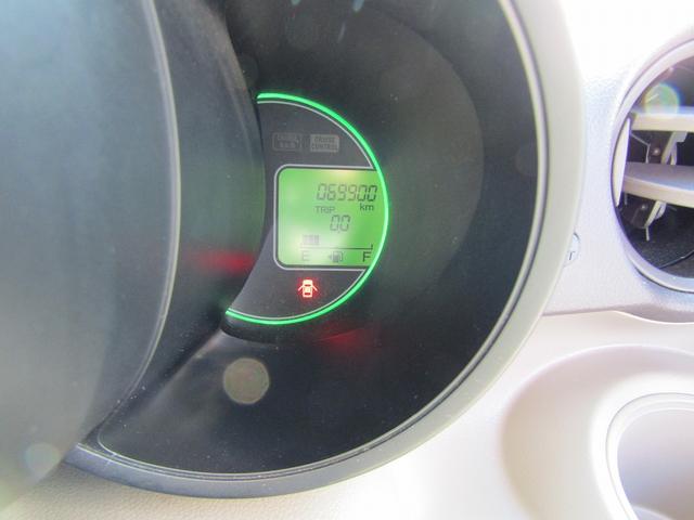 G・Lパッケージ 純正CDデッキ 左パワースライドドア スマートキー チップアップシート 純正アルミホイール(14枚目)