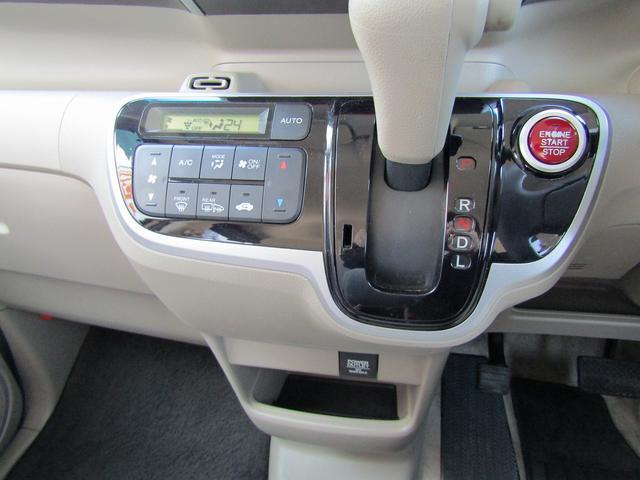 G・Lパッケージ 純正CDデッキ 左パワースライドドア スマートキー チップアップシート 純正アルミホイール(16枚目)