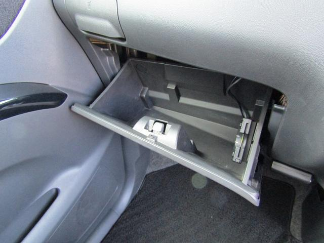 XS 4WD ナビ 左電動スライドドア HIDヘッドライト スマートキー ETC 純正アルミホイール ABS Wエアバッグ(26枚目)