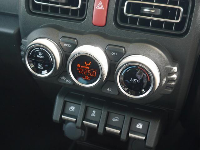 XC 5MT 4WD 社外HDDナビ フルセグTV 衝突被害軽減ブレーキ スーパーキャットレーダー ターボ 純正16インチアルミホイール ドラレコ クルーズコントロール LEDヘッドライト スマートキー(24枚目)
