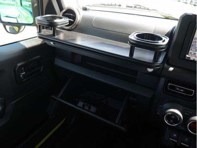 XC 5MT 4WD 社外HDDナビ フルセグTV 衝突被害軽減ブレーキ スーパーキャットレーダー ターボ 純正16インチアルミホイール ドラレコ クルーズコントロール LEDヘッドライト スマートキー(29枚目)
