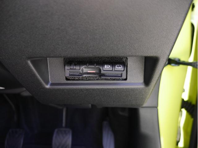 XC 5MT 4WD 社外HDDナビ フルセグTV 衝突被害軽減ブレーキ スーパーキャットレーダー ターボ 純正16インチアルミホイール ドラレコ クルーズコントロール LEDヘッドライト スマートキー(32枚目)