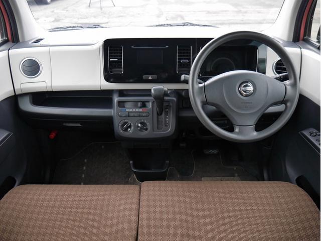 S FOUR 4WD 純正タッチパネルCDオーディオ バックカメラ スマートキー 社外13インチアルミホイール 運転席シートヒーター アイドリングストップ ベンチシート ABS Wエアバッグ(17枚目)
