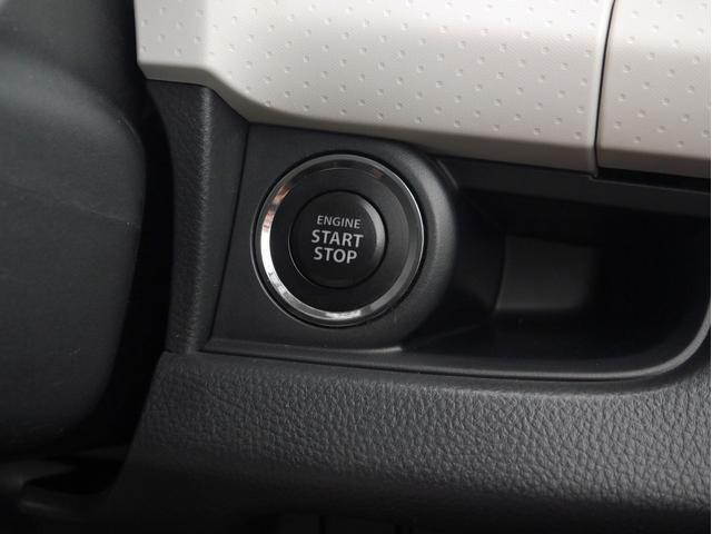 S FOUR 4WD 純正タッチパネルCDオーディオ バックカメラ スマートキー 社外13インチアルミホイール 運転席シートヒーター アイドリングストップ ベンチシート ABS Wエアバッグ(20枚目)