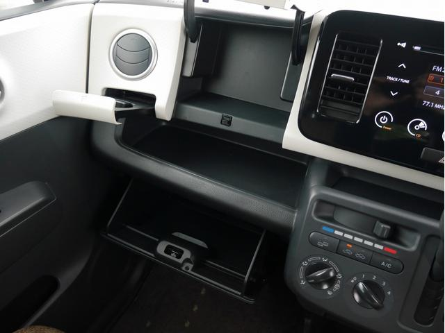 S FOUR 4WD 純正タッチパネルCDオーディオ バックカメラ スマートキー 社外13インチアルミホイール 運転席シートヒーター アイドリングストップ ベンチシート ABS Wエアバッグ(23枚目)