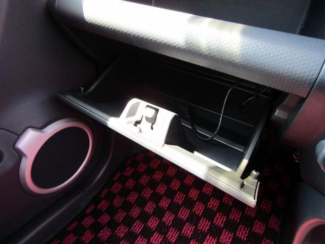 Xターボ 4WD 社外メモリーナビ ワンセグTV 純正アルミホイール HIDヘッドライト シートヒーター 衝突被害軽減ブレーキ アイドリングストップ スマートキー(20枚目)
