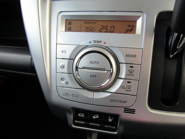 Gターボ 4WD 社外アルミホイール 衝突被害軽減ブレーキ CDオーディオ アイドリングストップ シートヒーター スマートキー(13枚目)