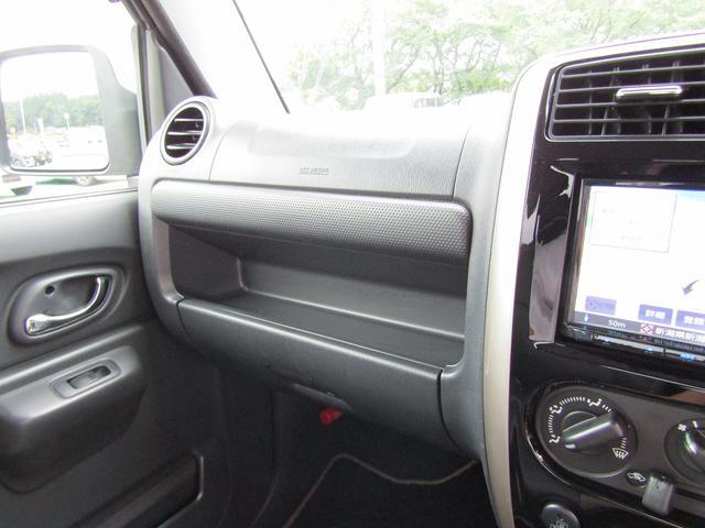 ランドベンチャー 4WD 社外ナビ TV ドライブレコーダー ステアリングスイッチ ハーフレザーシート シートヒーター フォグ 背面スペアタイヤ ETC(23枚目)