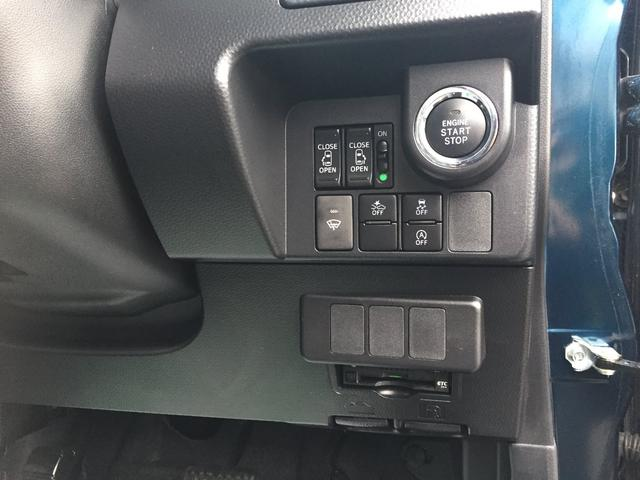 カスタムG S 4WD スマアシ2 寒冷地仕様 ドラレコ(14枚目)