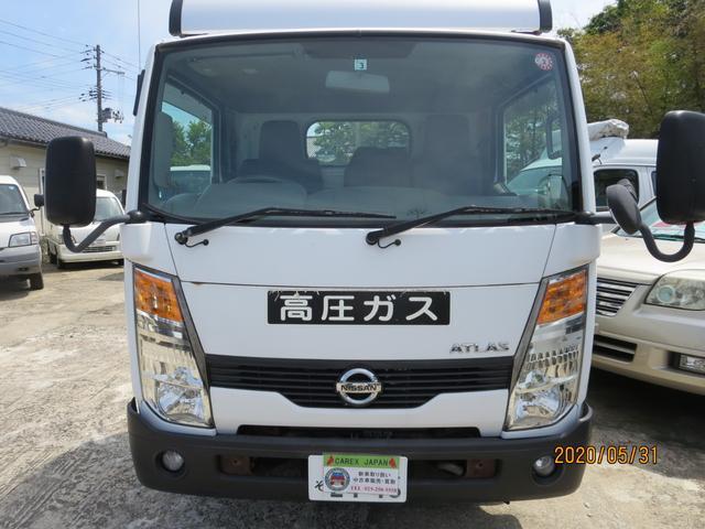 「日産」「アトラストラック」「トラック」「新潟県」の中古車2