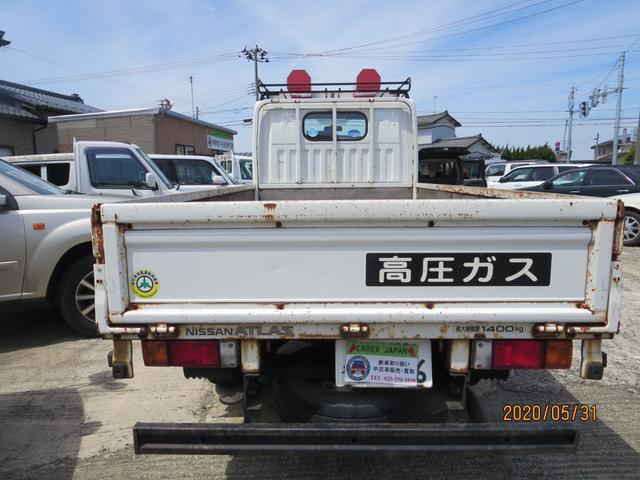 「日産」「アトラストラック」「トラック」「新潟県」の中古車3