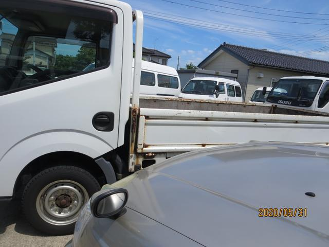 「日産」「アトラストラック」「トラック」「新潟県」の中古車5