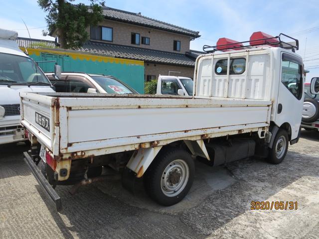「日産」「アトラストラック」「トラック」「新潟県」の中古車8