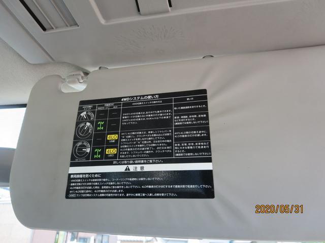 「日産」「アトラストラック」「トラック」「新潟県」の中古車25