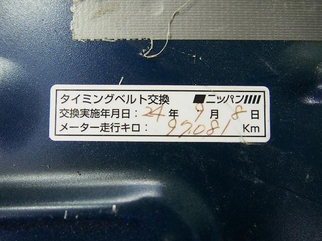 DX 4WD HDD ベッド ローダウン タイベル交換済(20枚目)