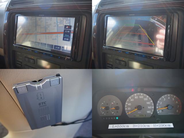 ナッツRV グランツ 4WD FFヒーター インバーター(16枚目)