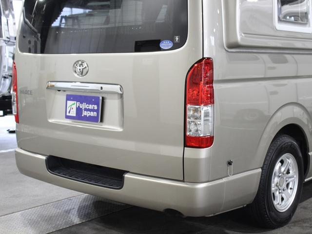 「トヨタ」「ハイエース」「その他」「北海道」の中古車33