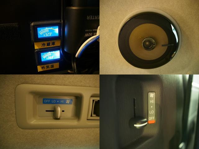 トイファクトリー トイズBOX 4WD 寒冷地 FFヒーター(15枚目)
