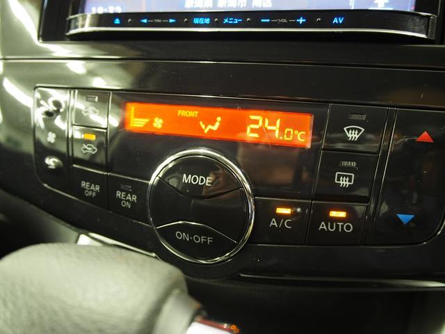 「日産」「セレナ」「ミニバン・ワンボックス」「新潟県」の中古車38