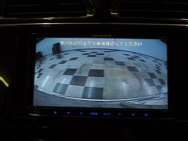 「日産」「セレナ」「ミニバン・ワンボックス」「新潟県」の中古車41