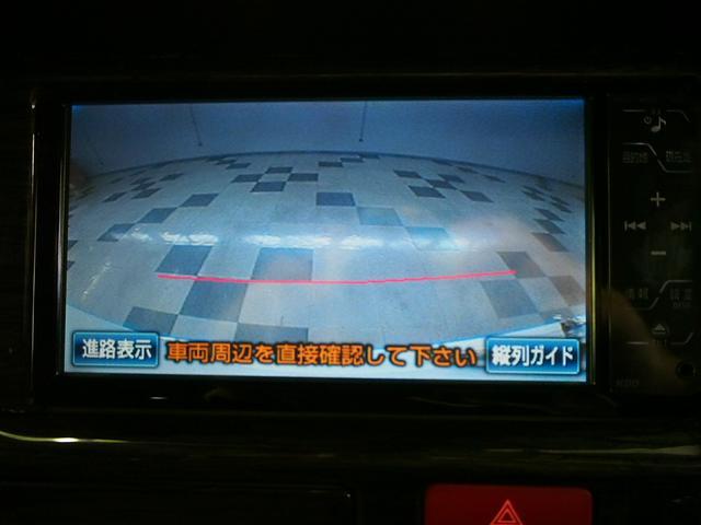 「トヨタ」「レジアスエースバン」「その他」「新潟県」の中古車28
