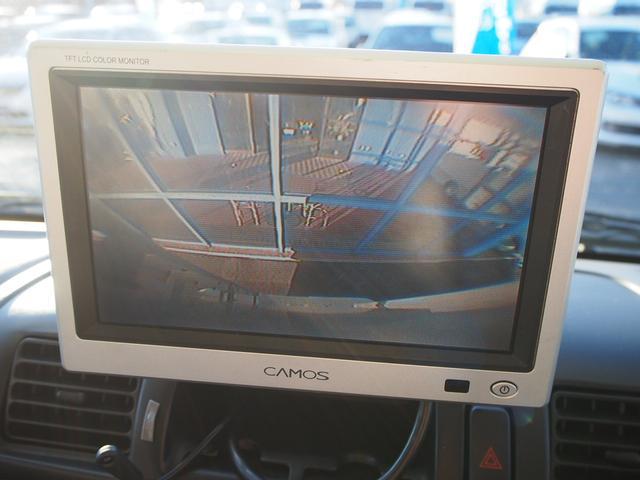 「マツダ」「ボンゴトラック」「トラック」「新潟県」の中古車42