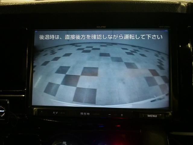 細かい写真や詳細などはメール(niigatasirone1@fujicars.jp)又はお電話(025-373-6667)までお気軽にお問い合わせ下さい