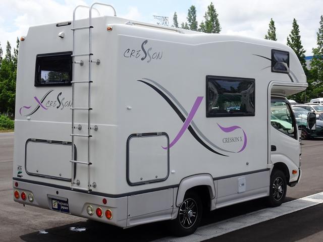 ナッツRV クレソンX 4WD FFヒーター マックスファン(7枚目)
