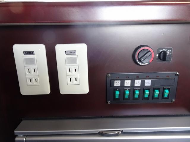 ベースグレード ナッツRV クレソンX 4WD FFヒーター マックスファン 給排水ポリタンク各20L 冷蔵庫 ツインサブバッテリー 外部充電 走行充電 FFヒーター リアクーラー Bカメラ ワンオーナー ETC(43枚目)