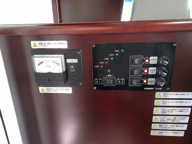 ベースグレード ナッツRV クレソンX 4WD FFヒーター マックスファン 給排水ポリタンク各20L 冷蔵庫 ツインサブバッテリー 外部充電 走行充電 FFヒーター リアクーラー Bカメラ ワンオーナー ETC(48枚目)