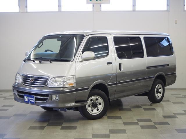 「トヨタ」「ハイエース」「ミニバン・ワンボックス」「新潟県」の中古車20