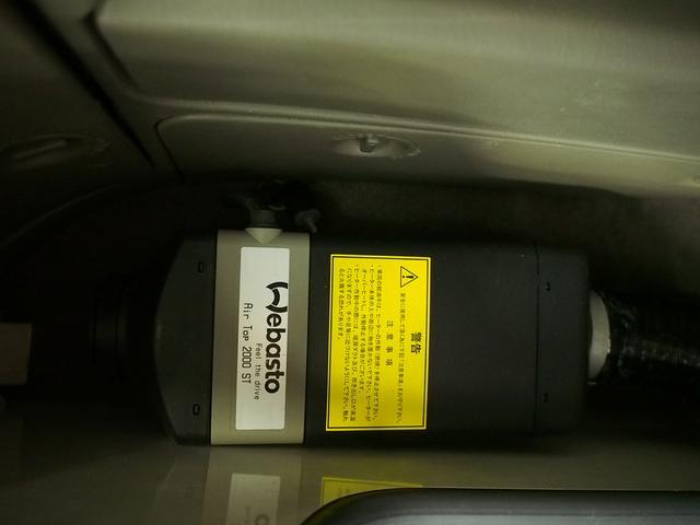 ポップアップルーフ 4WD FFヒーター 冷蔵庫 走行充電(15枚目)
