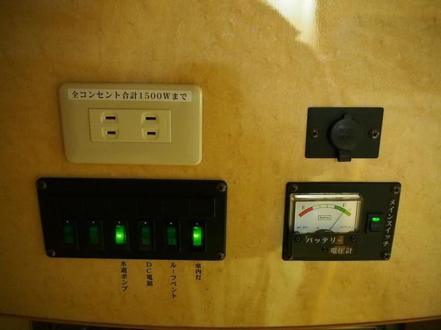 ノースライフ 大地 4WD FFヒーター サイドオーニング カセットコンロ ツインサブBT コンバーター 走行充電 1500Wインバーター FFヒーター ルーフベント サイドオーニング 外部電源(12枚目)